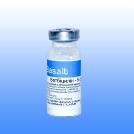 Vetbicilin-5