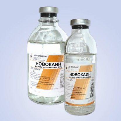 Novokain 05