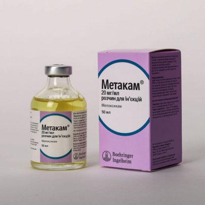 metacam-1