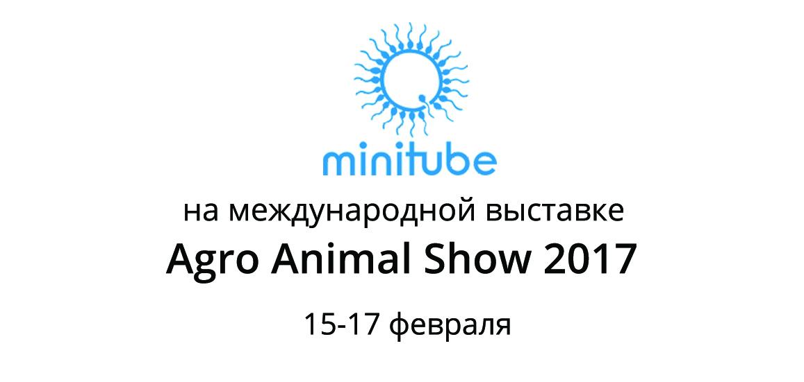 agro_animal_2017__