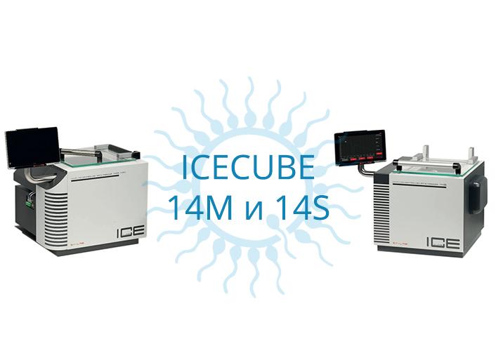icecube-b