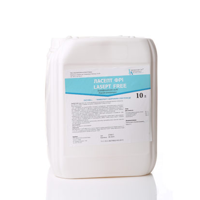 lasept-free-rastvor-dlja-dezinfekcii