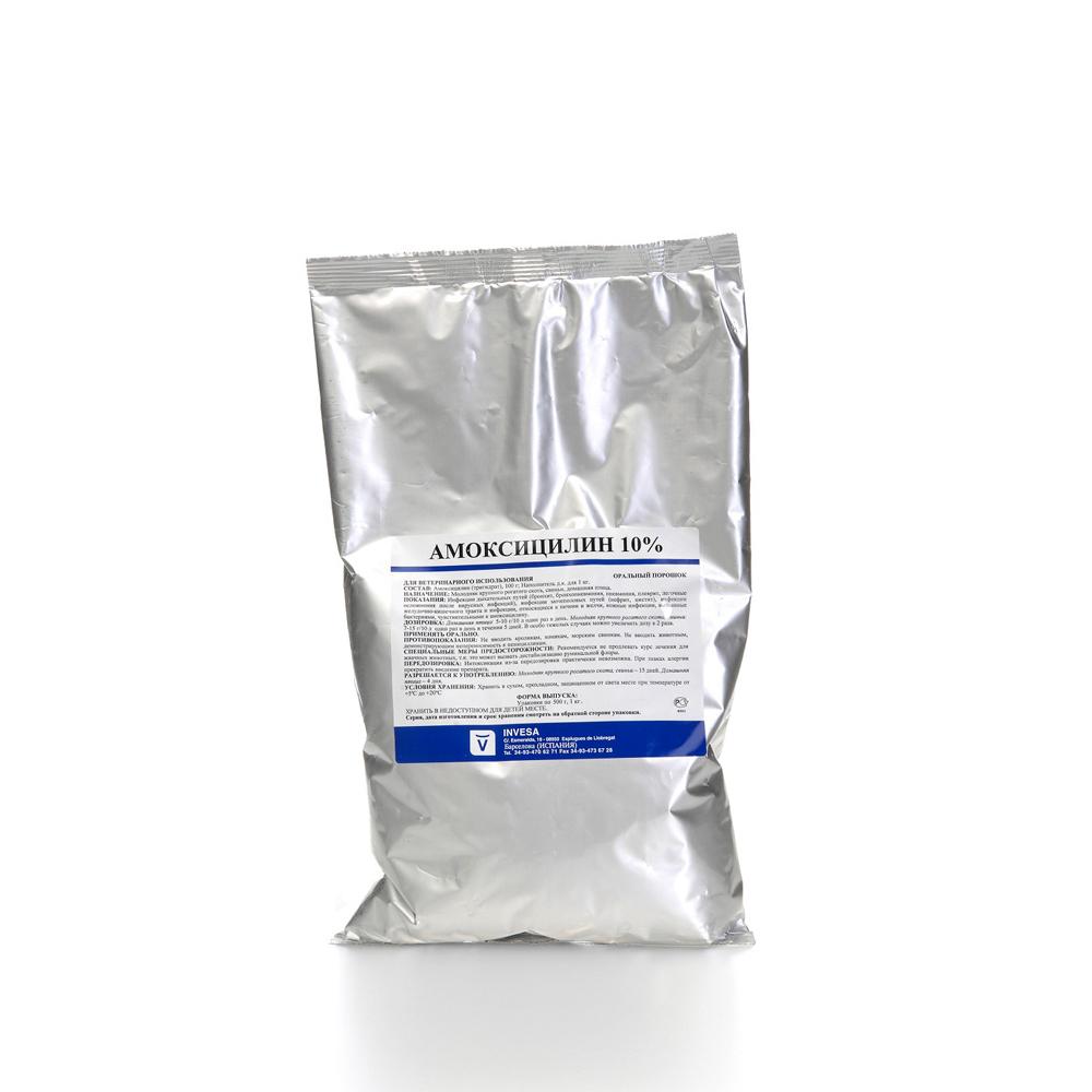 Amoxicilina-10