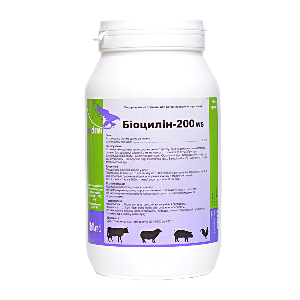 Биоциллин- 200 WS