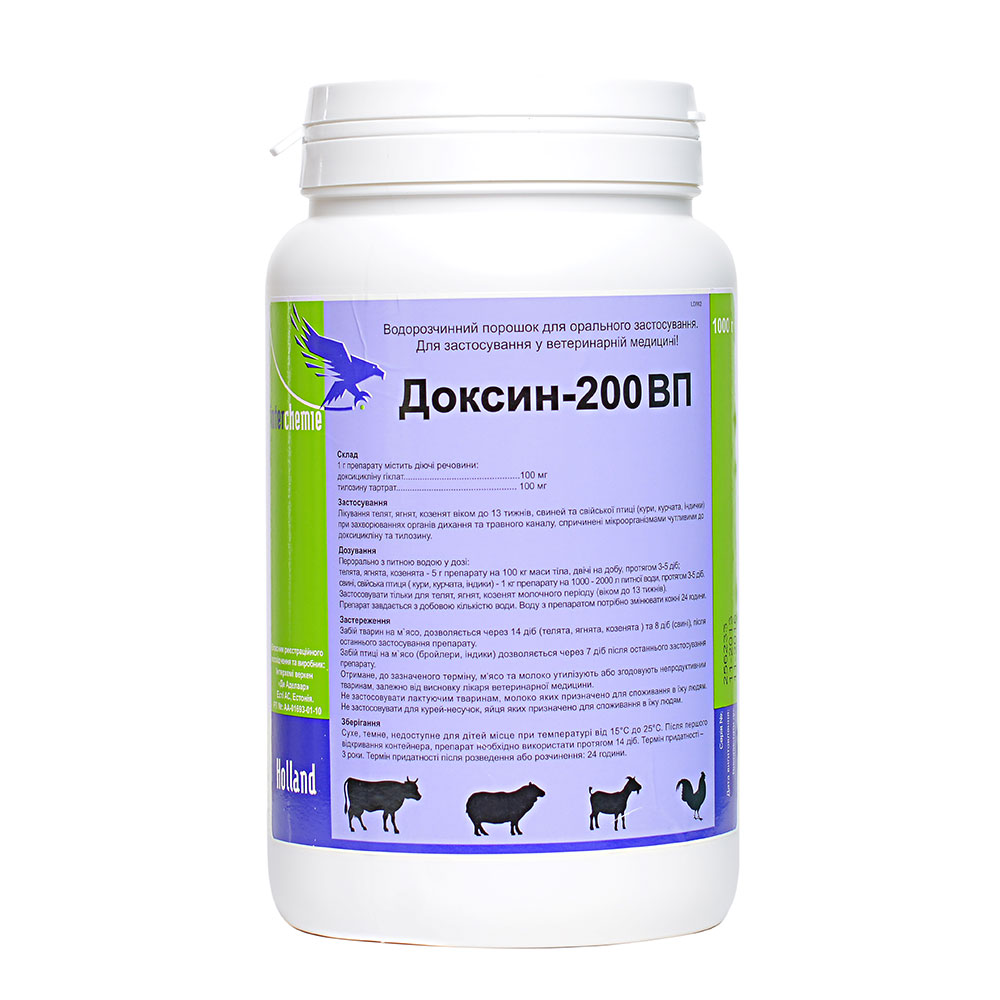 Доксин 200-ВП
