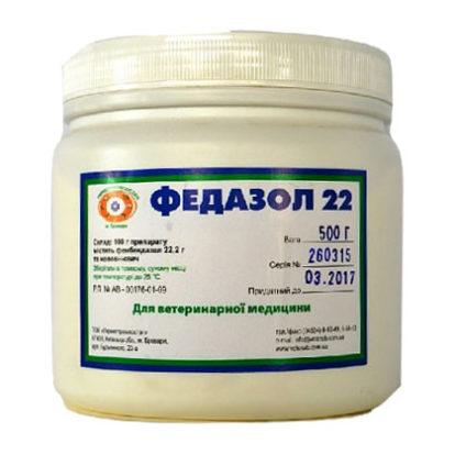 Федазол-22%