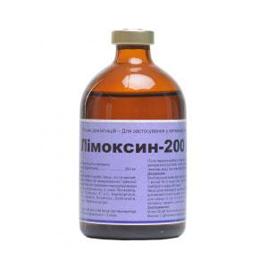 Лимоксин - 200