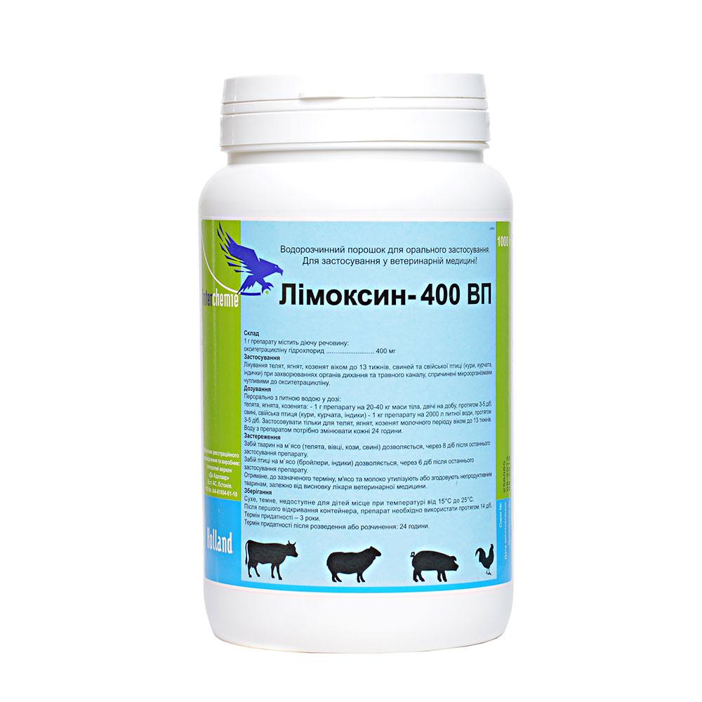 Лимоксин-400-ВП