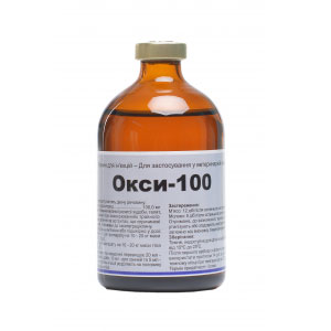 Окси 100