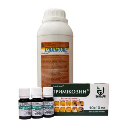 Тримикозин