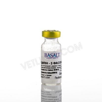Антибиотик Ветбицилин - 3
