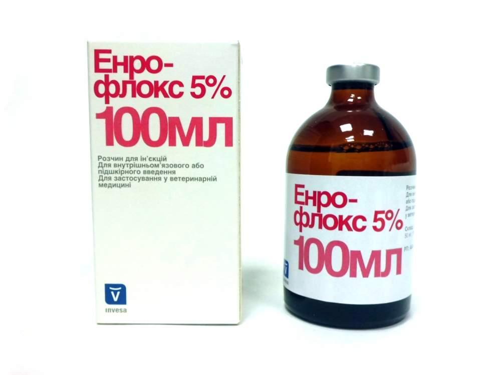 Энрофлокс 5%