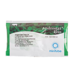Razbavitel-dlja-spermy-hrjaka-Androstar-Plus-s-gentamicinom-aminoglikozidom-cefalosporinom-47g-minitube-vetlikar-ukraina