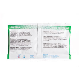 Razbavitel-dlja-spermy-hrjaka-Androstar-Plus-s-gentamicinom-aminoglikozidom-cefalosporinom-47g-minitube-vetlikar-ua