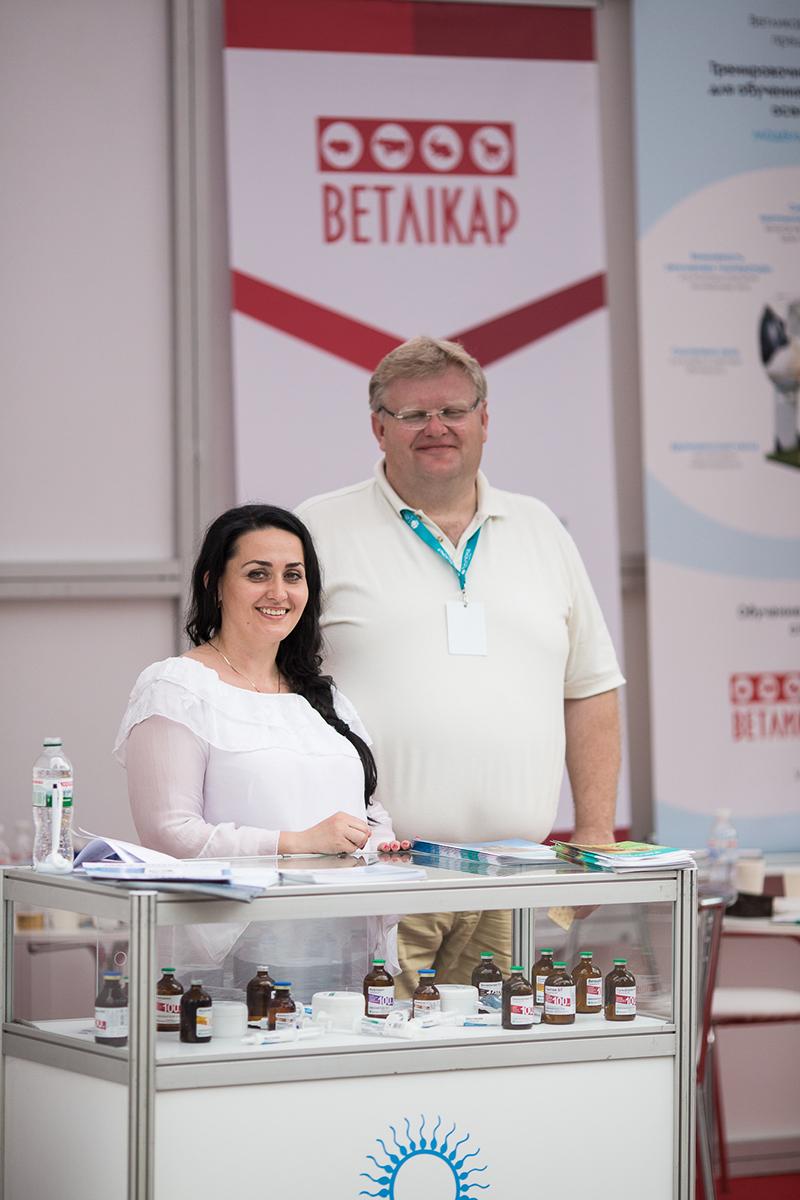 agro-2017-vetlikar-com-sinkevich-beleka