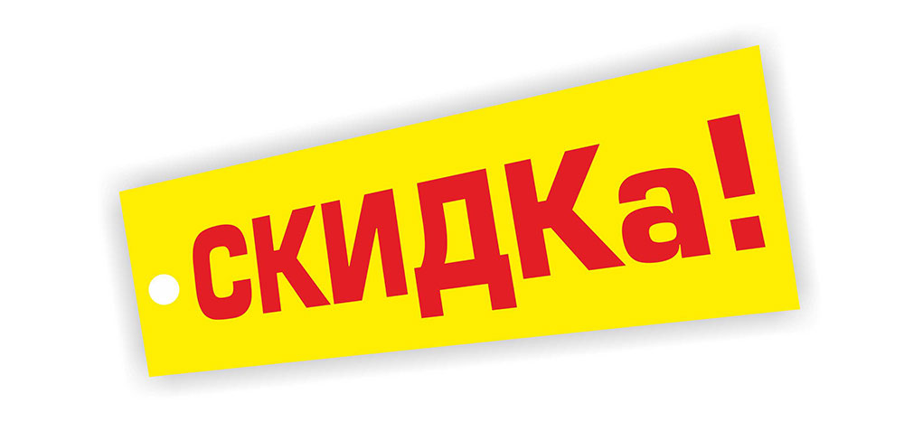 akcia-vetlikar-com-skidki