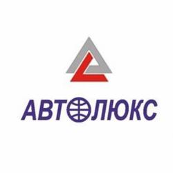 AvtoLyuks - Доставка