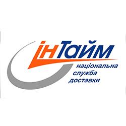 In time - Доставка