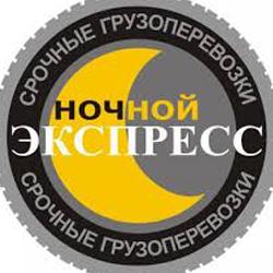 Nochnoy yespress - Доставка